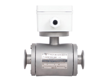 KY Instrument E-mag Hygienic Magnetic Flow Meter